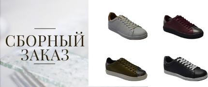 Сборные заказы обуви оптом из Турции.