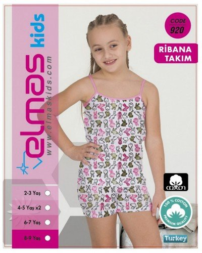 Пижама на девочку ELMAS KIDS 920 ТУРЦИЯ