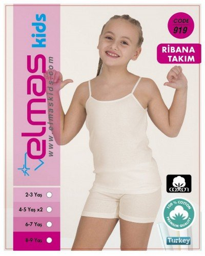 Пижама на девочку ELMAS KIDS 919 ТУРЦИЯ