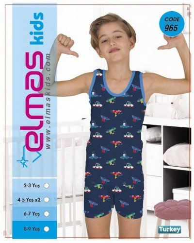 Пижама на мальчика ELMAS KIDS 965 ТУРЦИЯ
