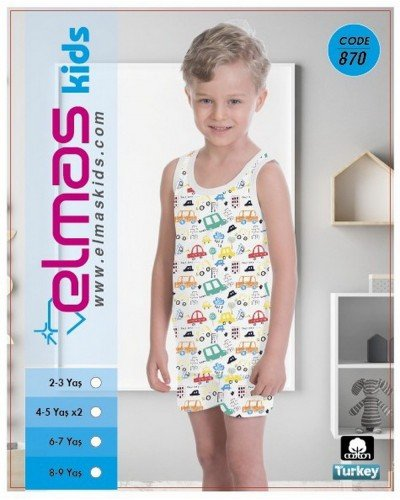 Пижама на мальчика ELMAS KIDS 870 ТУРЦИЯ
